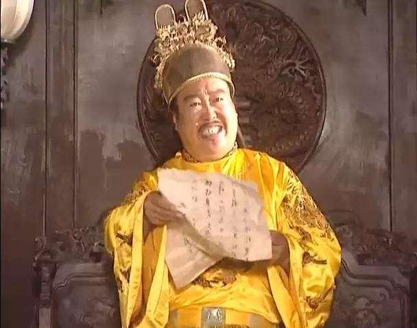 """郑成功之子郑经,虽名为""""正经"""",却演绎了极为""""不正经""""的一生"""