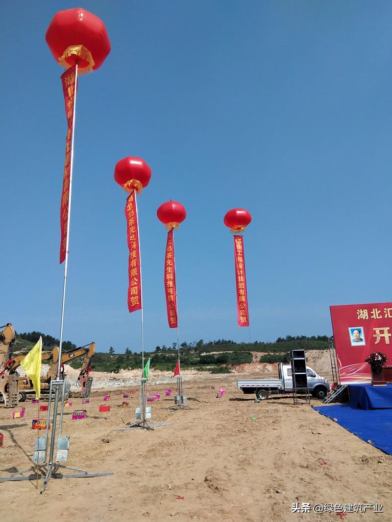 湖北东江设计院设计咨询高端铝板制造项目正式开工
