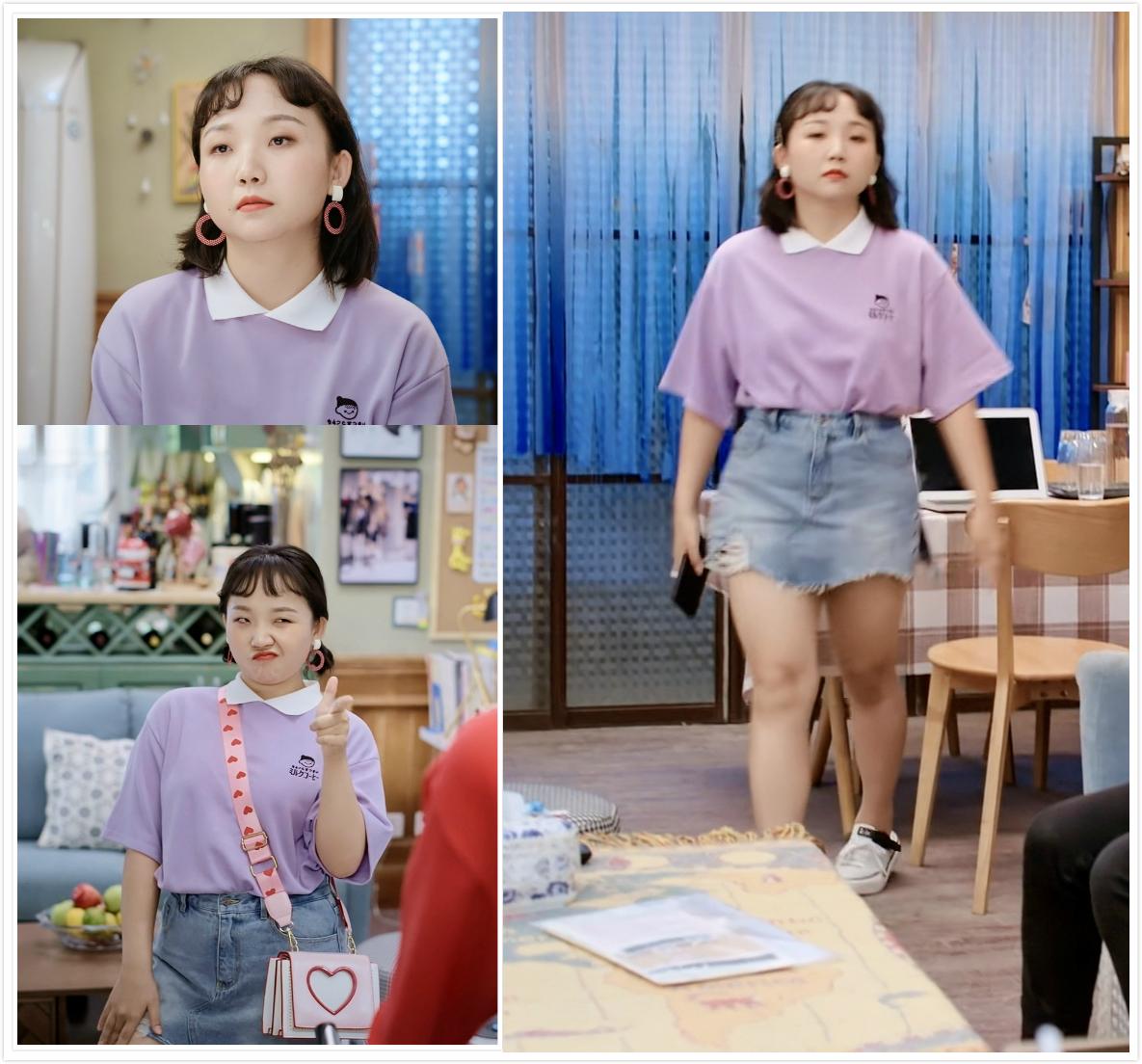 宋儒儒被相亲对象吐槽又矮又胖又丑?可她的穿搭明明好看成教科书