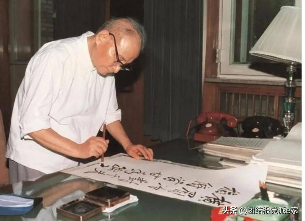 陈云同志的书法情缘:书法中的艺术与人格