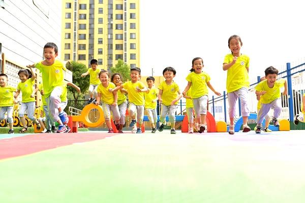 开办幼儿园需要什么条件手续(开办私立幼儿园条件)插图(3)