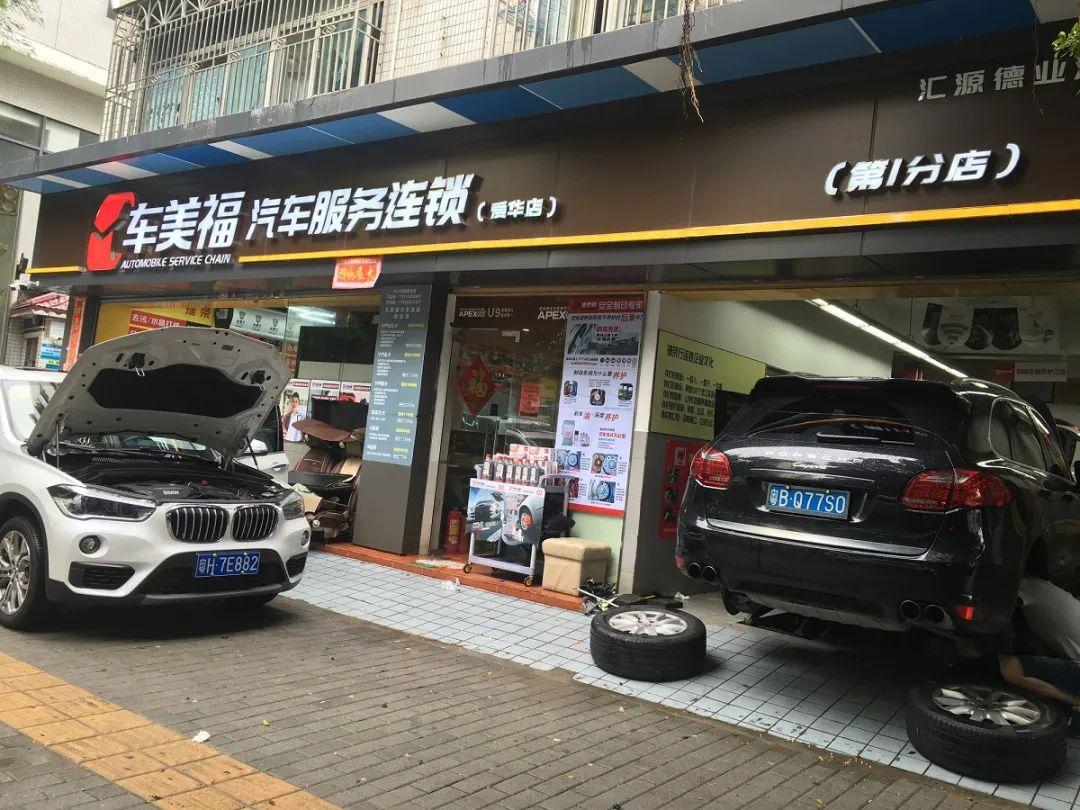 探寻汽服门店的最佳赢利点以及行业的二八法则
