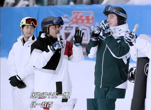 王一博學滑雪連摔七次不放棄,學習能力超強,獲世界冠軍認可