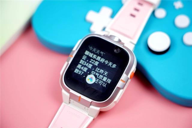 售价799元,小米小寻上线全新儿童智能学习手表,孩子有福了