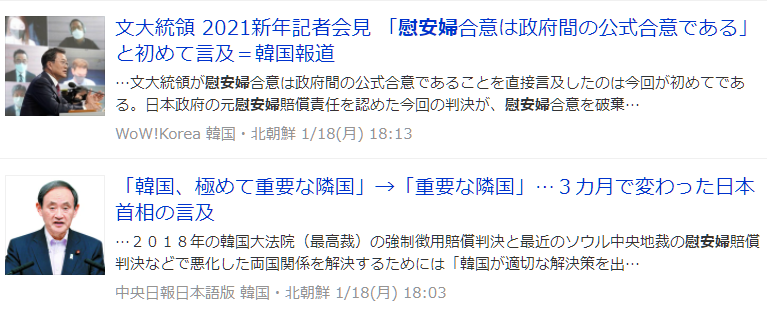 中国成2020唯一经济增长国?日本人急骂:再不打压中国要完