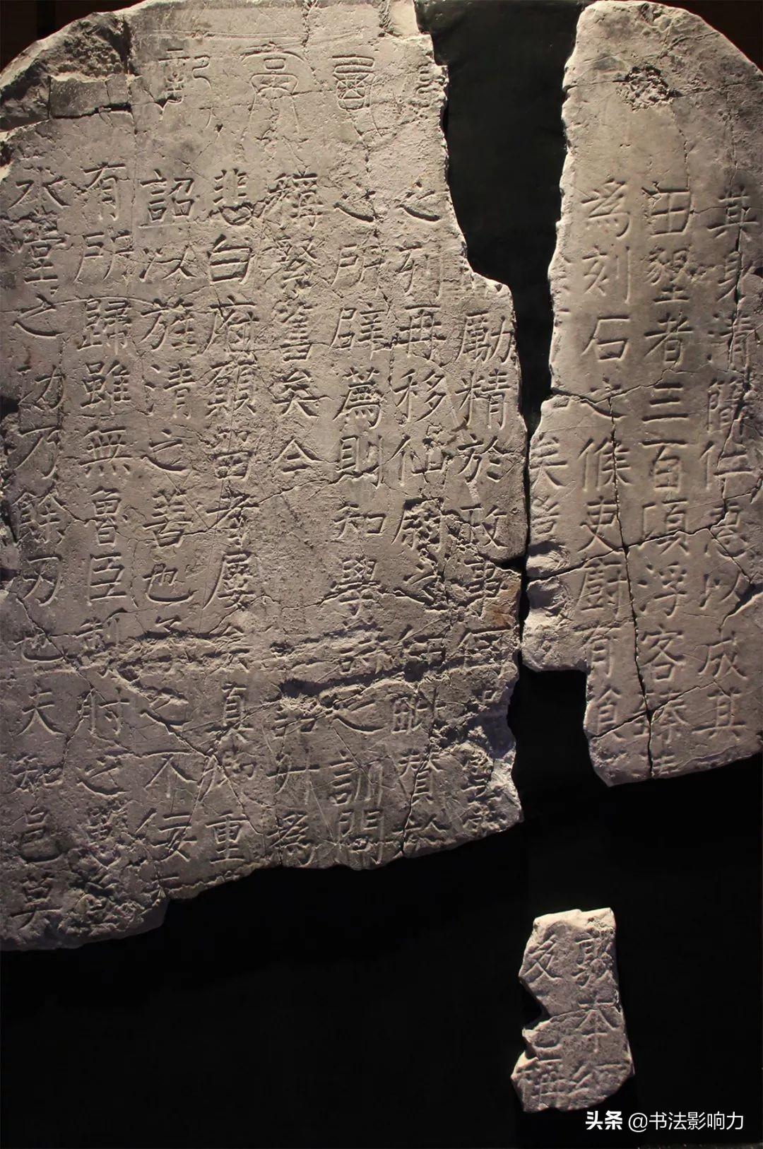颜真卿楷书又一残碑被发现,已经公开面世