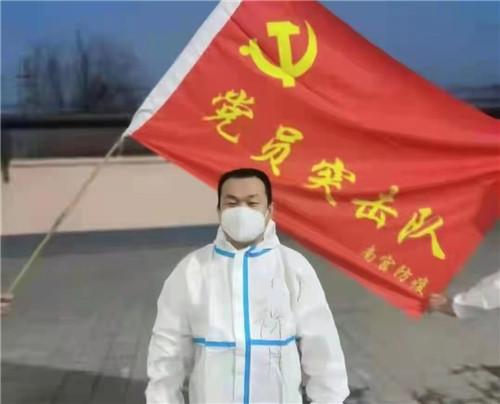 河北省邢台市南宫市:防控疫情攻坚战 志愿者在行动