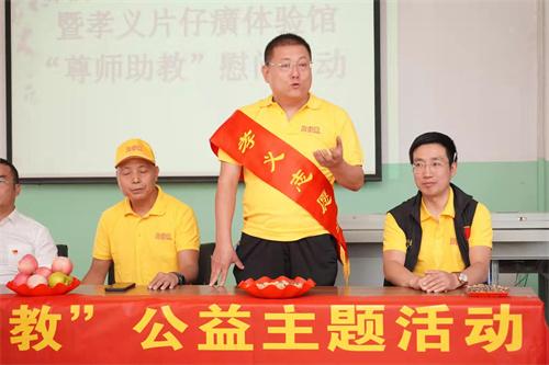 片仔癀孝义体验馆携手孝义志愿者协会慰问离柳小学教师