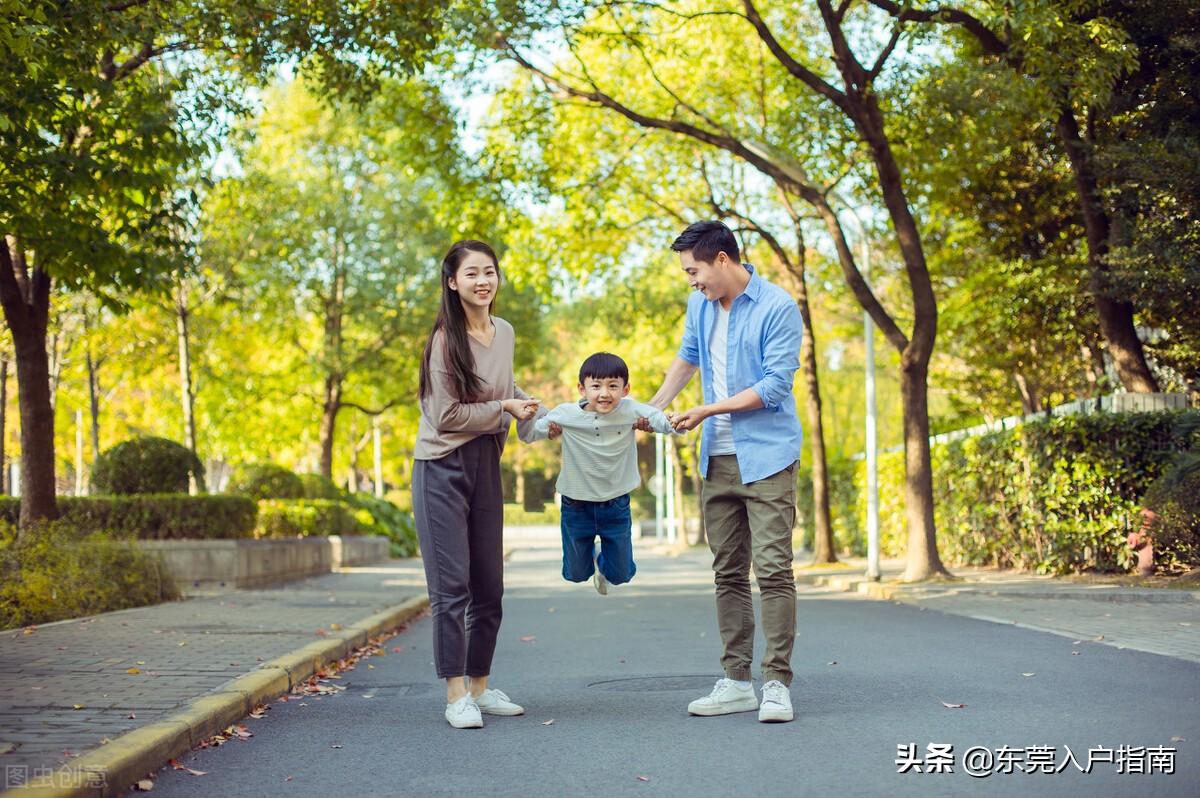 东莞落户规定!2021年外地人落户东莞的5个方法