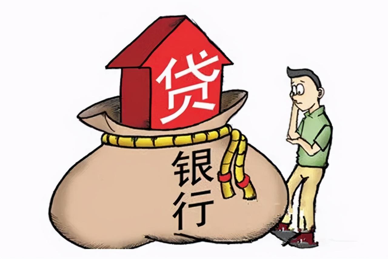 企业贷款与个人贷款的区别有哪些?