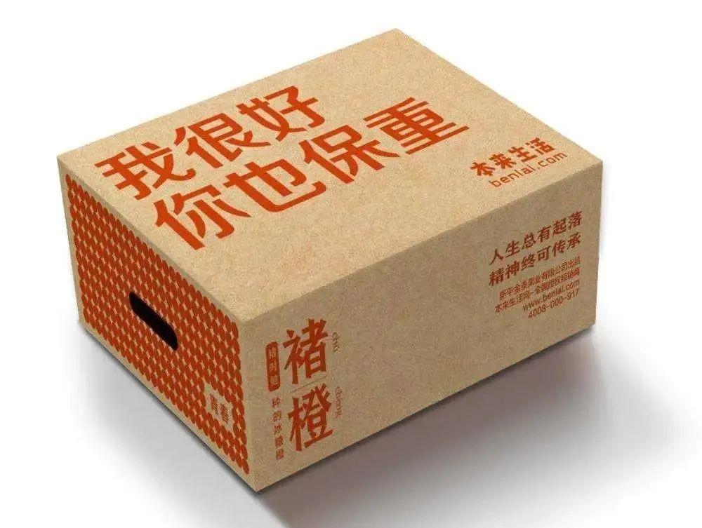 """一个快递盒还有这么多好戏!说说营销的""""处置情境"""""""