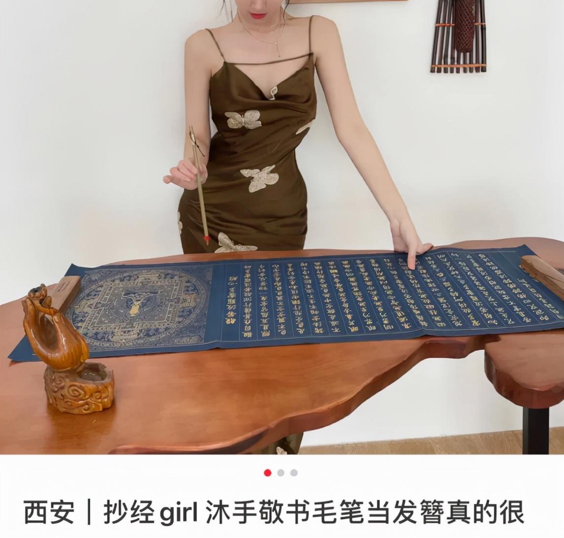"""""""佛媛""""的8个迷惑行为,一个比一个离谱,有人还穿着吊带裙抄经"""