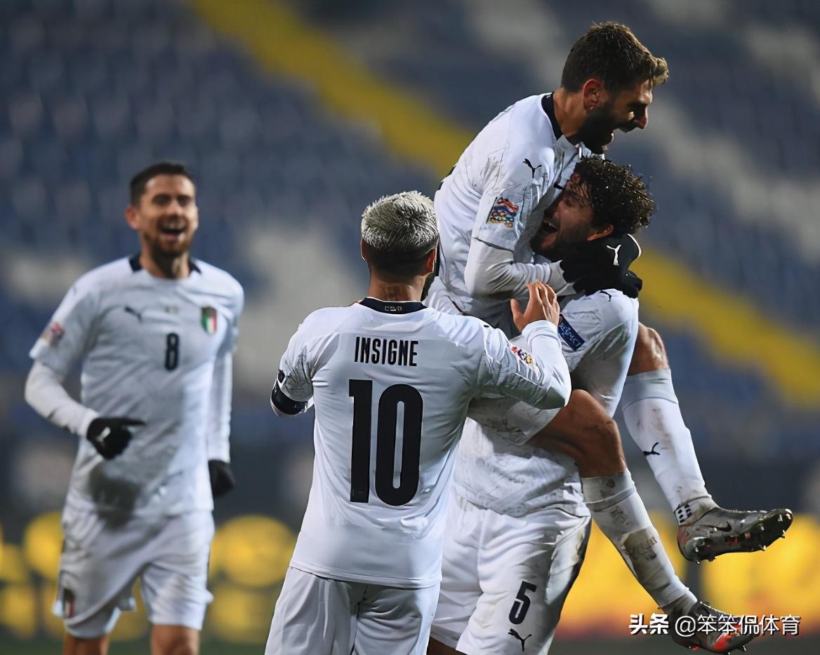 2-0!2-1!4-0!意大利锁定头名,荷兰逆转,英格兰大胜