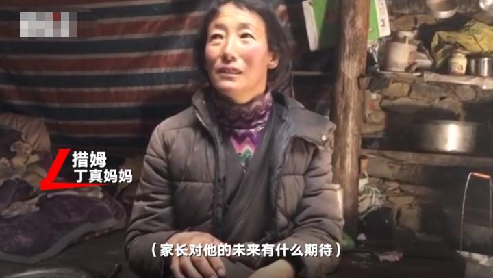 丁真妈妈专访:对儿子入职国企很满意 希望他帮家乡变得更好