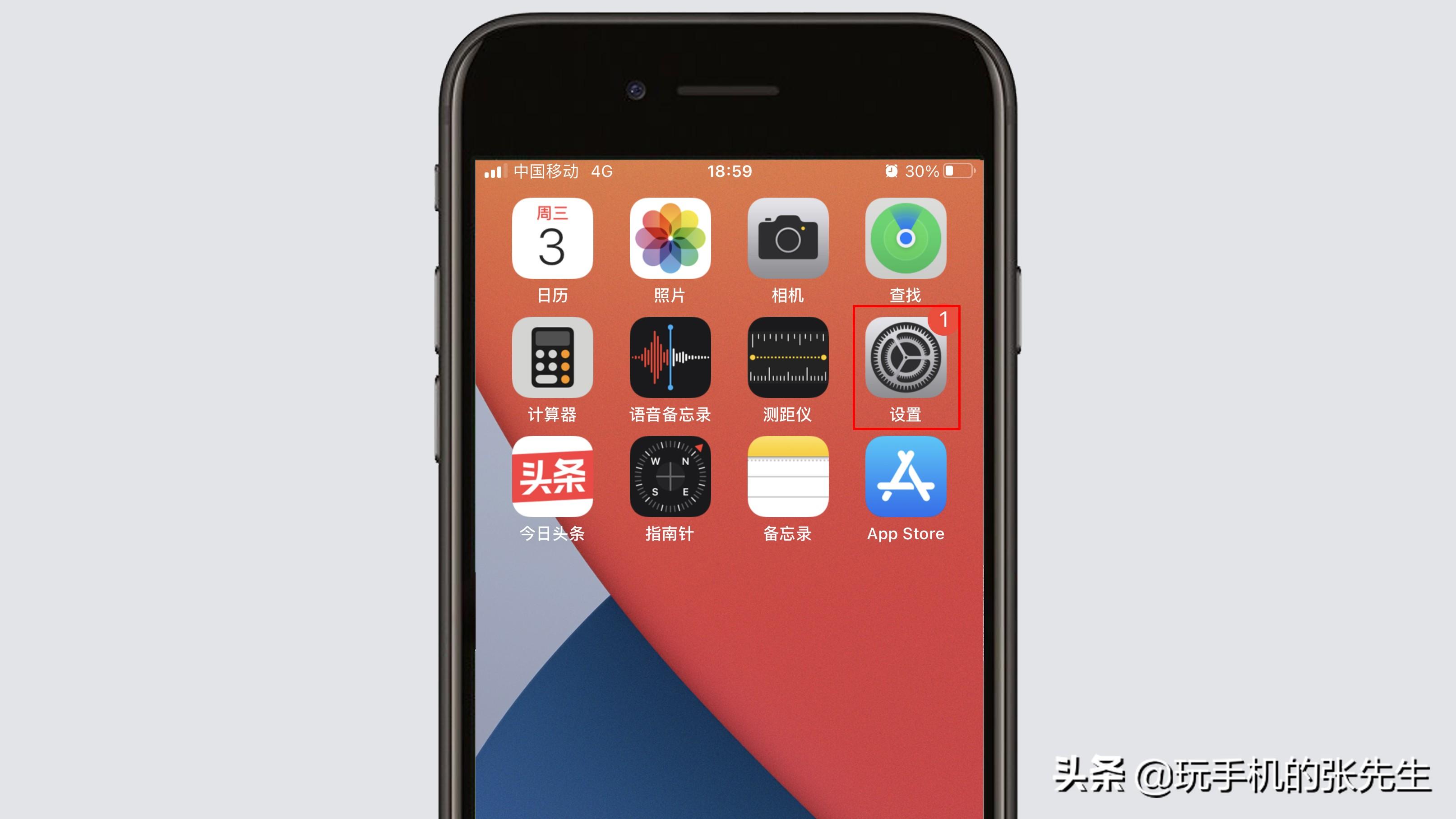 苹果手机信息有个红色感叹号(苹果手机信息怎样去掉感叹号)