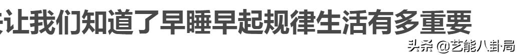 鹿晗自曝无滤镜生图,头顶打光暴露真实状况,网友:根本认不出