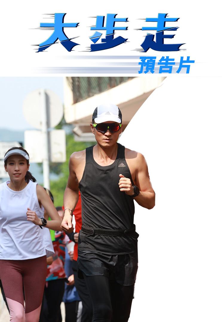 TVB新剧收视跌破19点,锁定今年最低收视剧,网友:希望腰斩