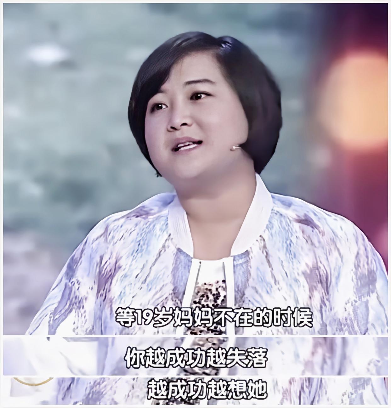 看《你好,李焕英》哭湿口罩,贾玲背后的故事,你真的了解吗