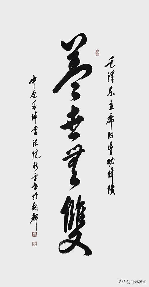 《时代复兴 沧桑百年》全国优秀艺术名家作品展——杨新平