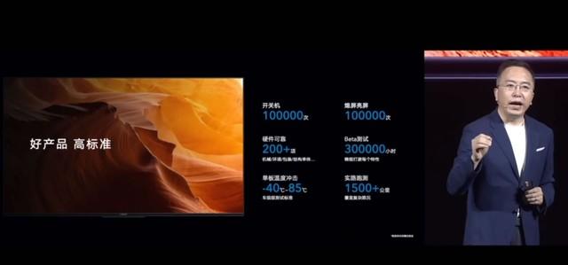 荣耀智慧屏X1升级发布:定义大屏五大标杆