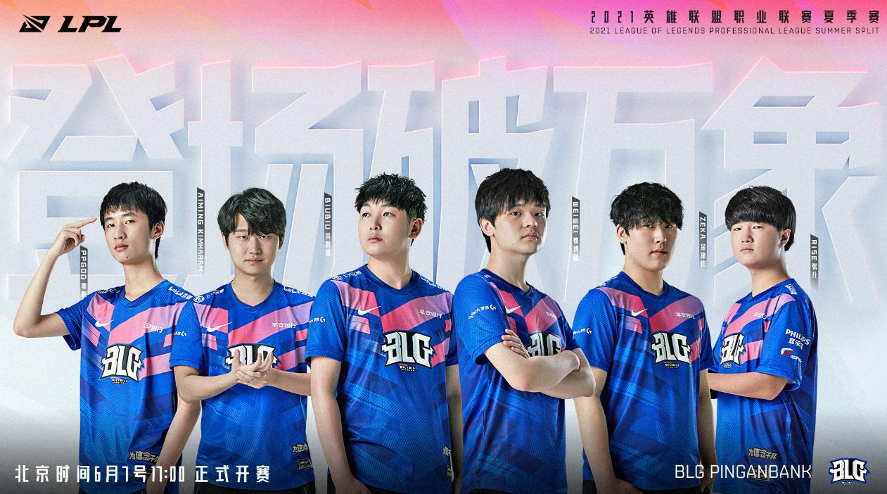 LPL夏季赛战队海报:RNG小虎站C位,IG与TT十人拉满