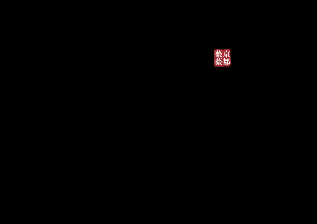 """从""""心""""出发丨京都薇薇全国战略布局·福建站"""
