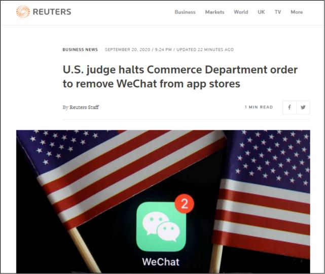 外媒:美国对WeChat的禁令被一法官宣布搁置