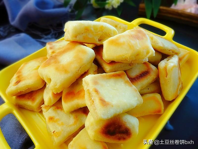 花生米的新吃法,用平底鍋做成小麵點,口口留香,老少都愛