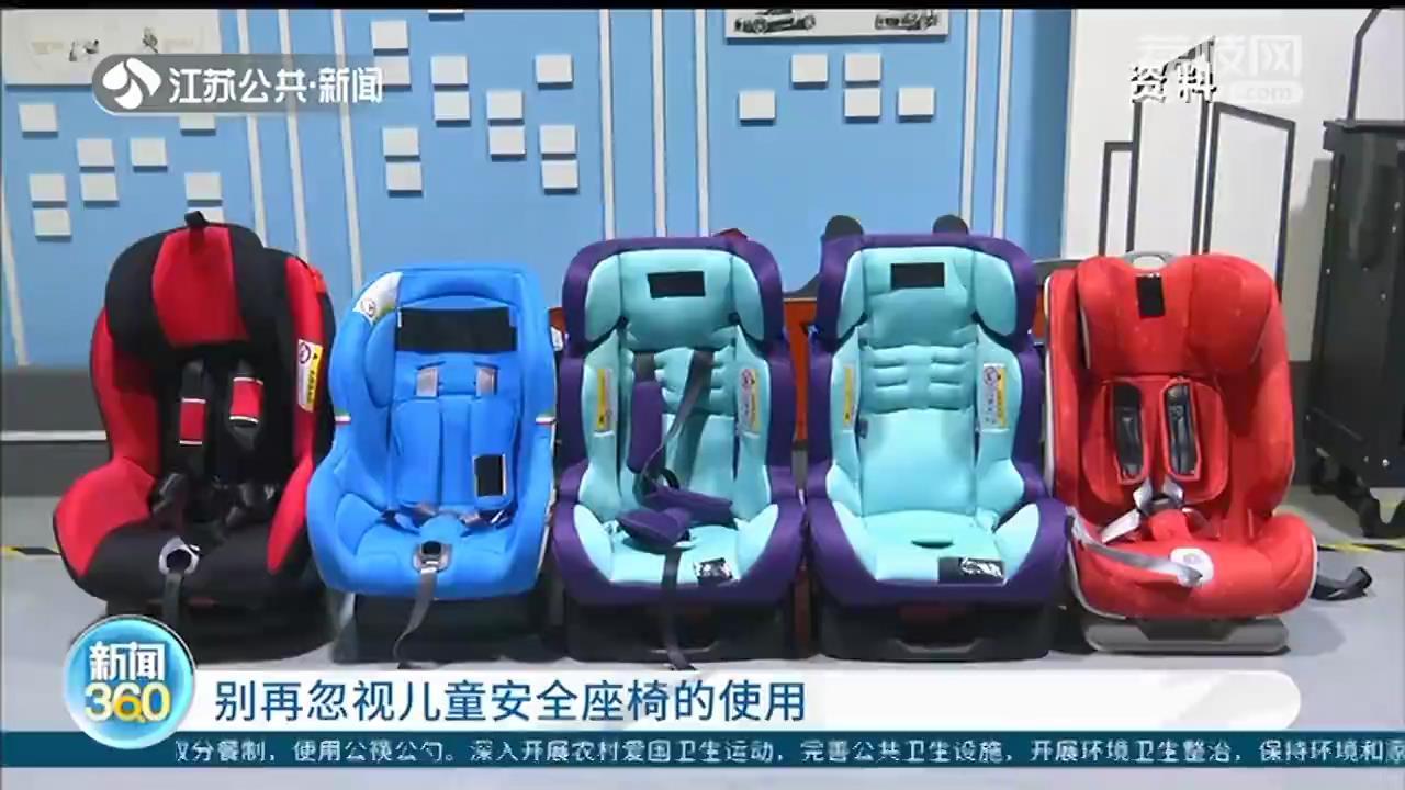 正确使用儿童安全座椅写入未成年人保护法,6月1日起实施