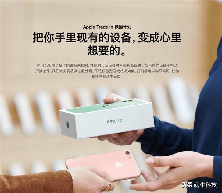 苹果手机官方下降全系列收购价钱,iPhone XS Max由516零元下降至3750元