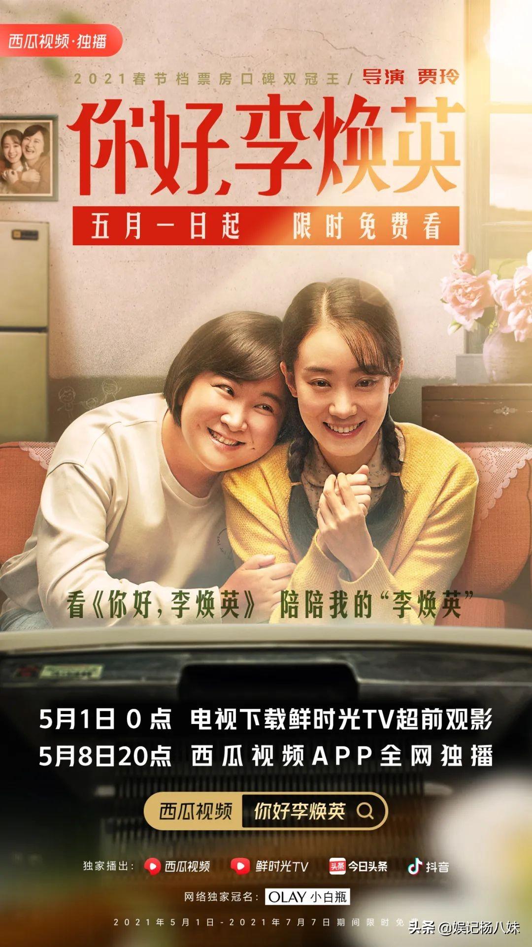 這部電影告訴我們:和媽媽在一起的日子,要且行且珍惜
