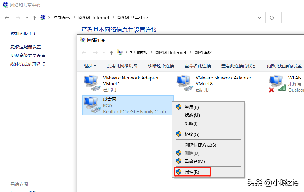 动态ip转换成静态ip的方法及手动配置IP地址