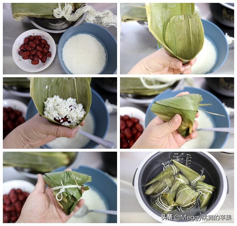 端午节吃粽子,教你3种甜粽子 美食做法 第4张