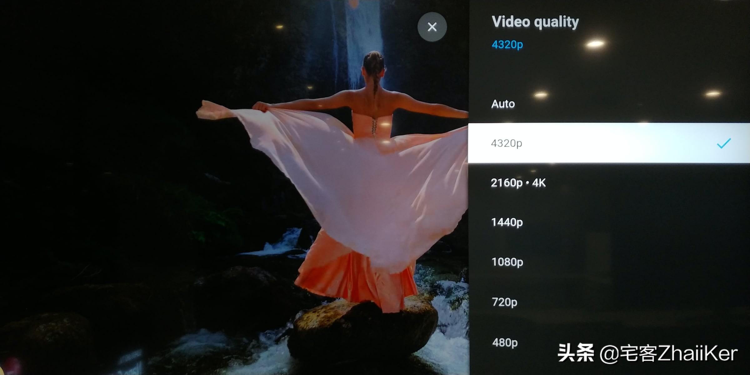 YouTube 现在在适用 AV1 的 8K 电视机能够播放在线 8K 视頻啦