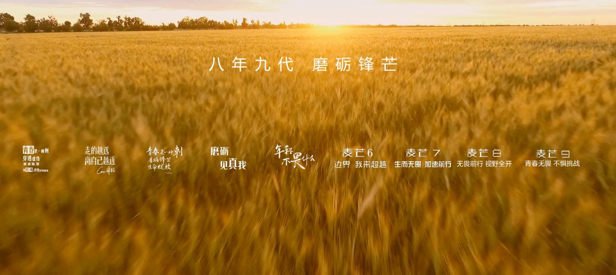"""""""无畏有为,锋芒生长"""",中国电信发布麦芒10 SE 5G手机"""