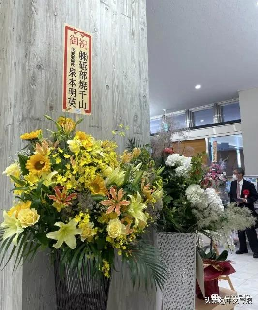 """日本爱媛侨团举办""""文化自信""""中国山水画展"""