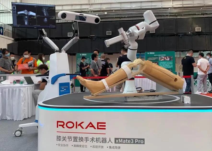 央视报道!珞石亮相2021世界机器人大会 引领人机协作未来