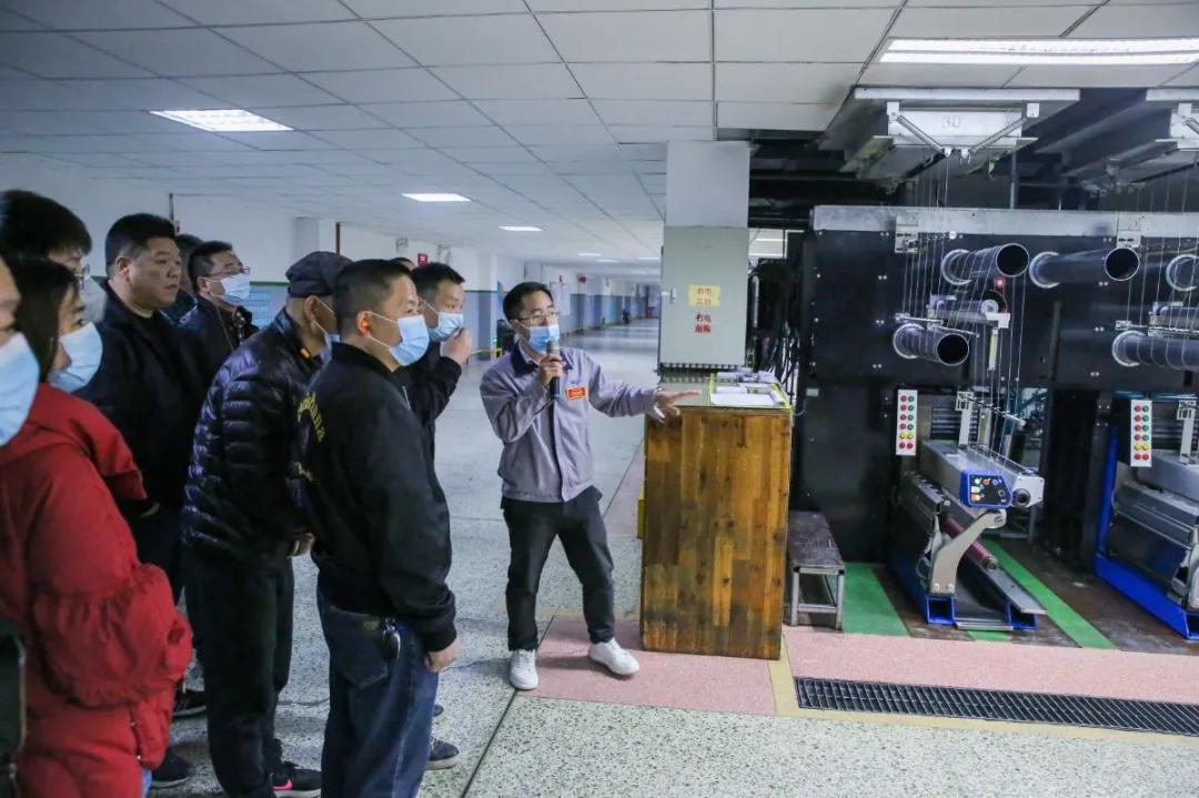 金峰镇企业考察团莅临恒申合纤考察安全生产管理工作