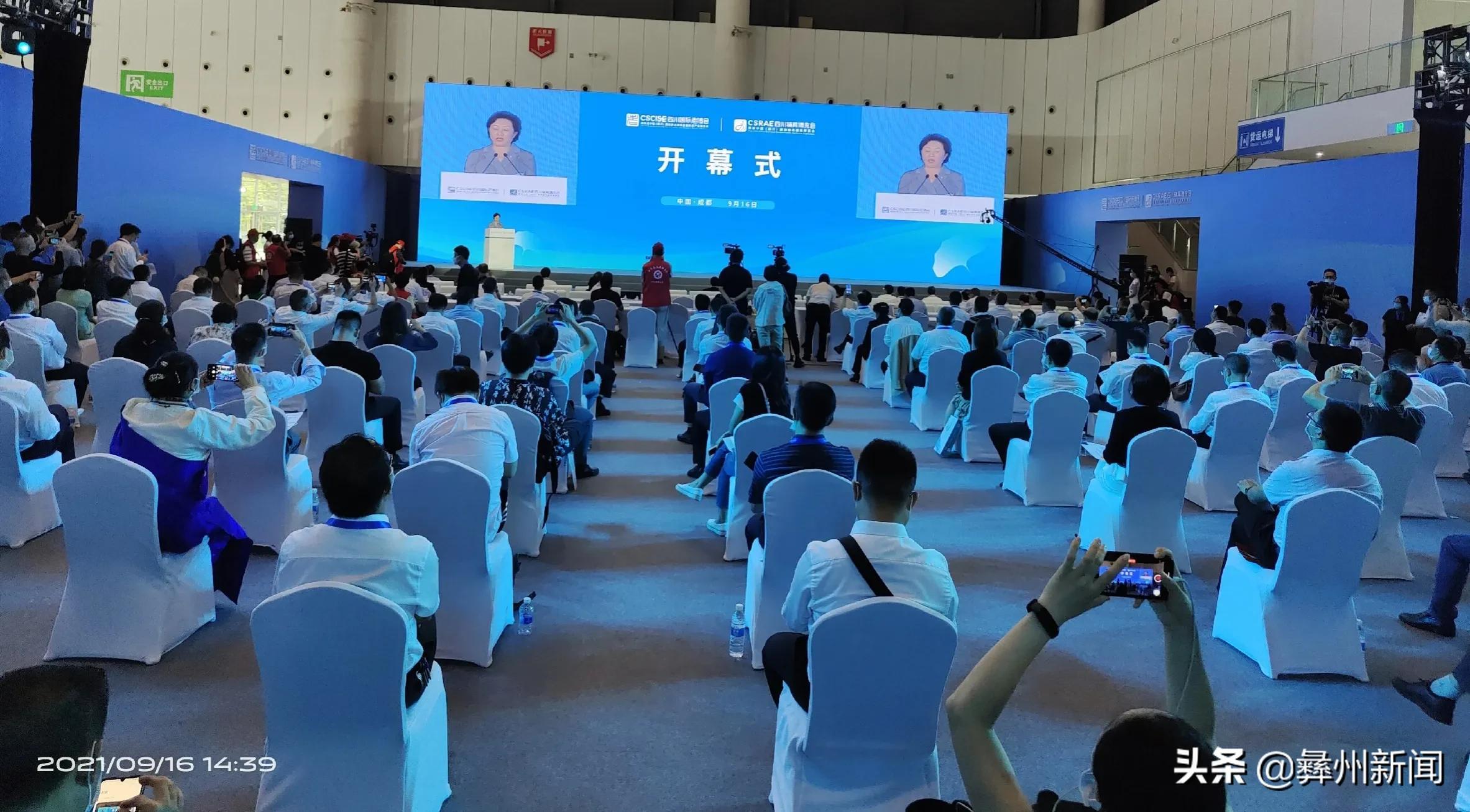 邛海康旅与好医生药业集团携手共创康旅产业美好未来