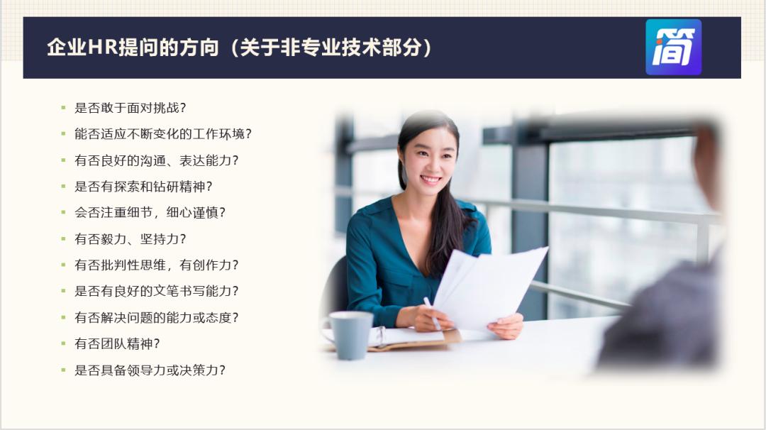 「简历社交公开课」--湖南工业职业技术学院开课了