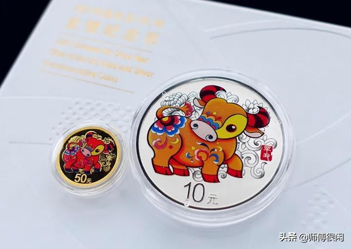 武夷山纪念币会下跌到10元附近吗?