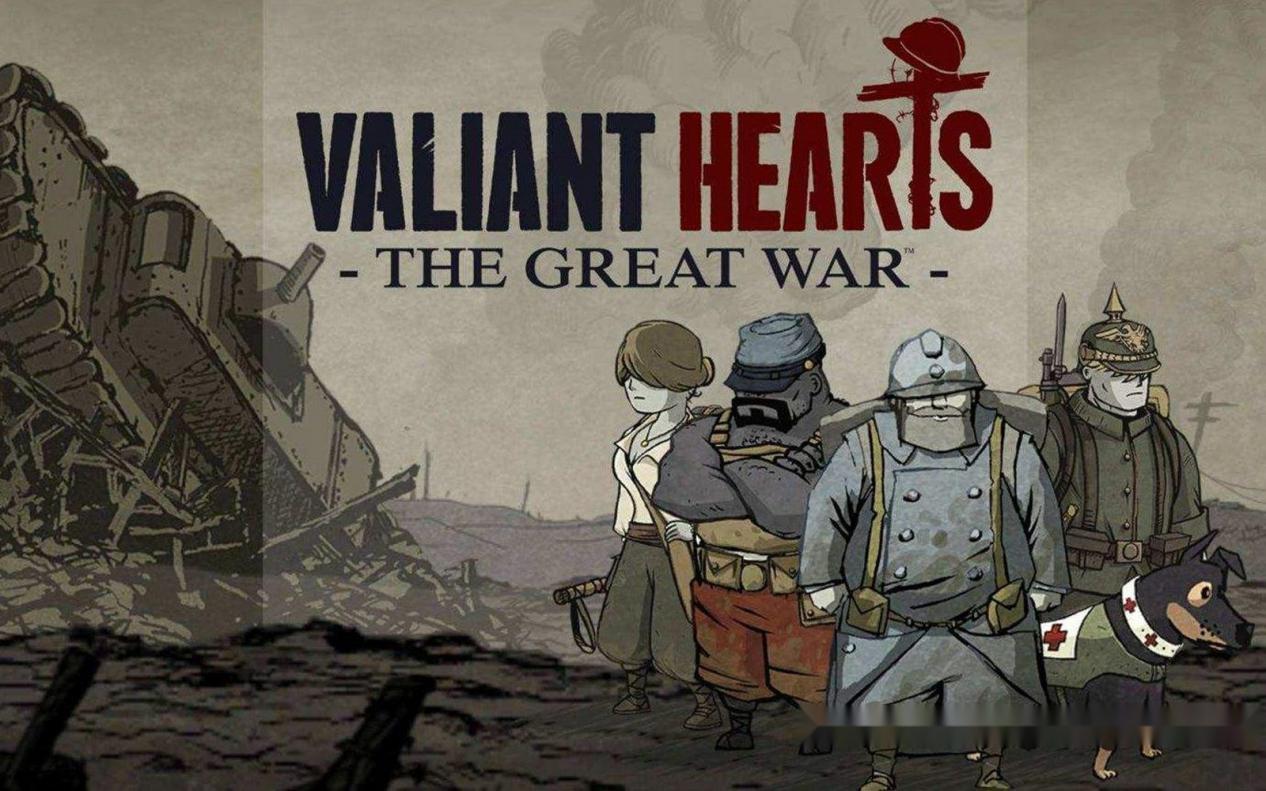游我推荐:要和平,不要战争——解谜神作《勇敢的心:世界大战》  第1张