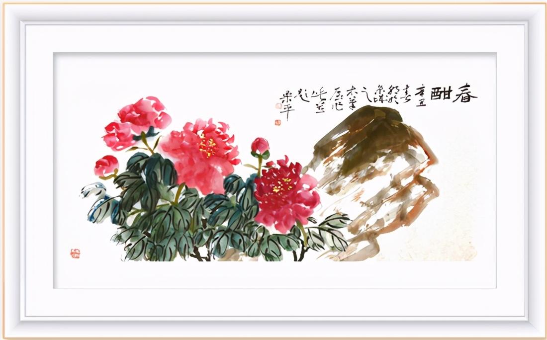 庆祝建党100周年:宣和至臻・ 书画家胡乐平网络作品展