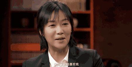 """""""俞飞鸿真是老男人的照妖镜"""":女人一辈子不结婚,会怎样?"""