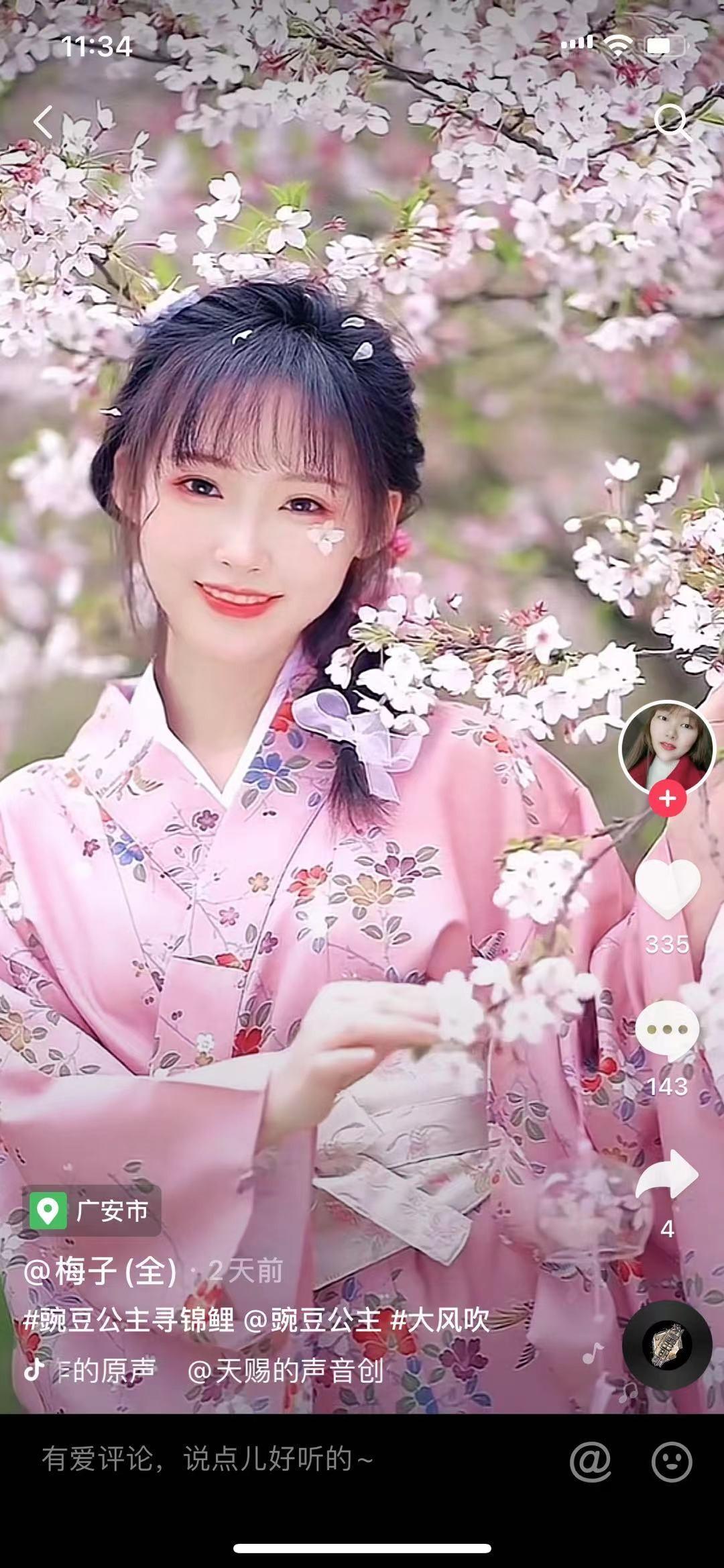 豌豆公主浪漫樱花季完美收官,日淘平台点亮精致生活