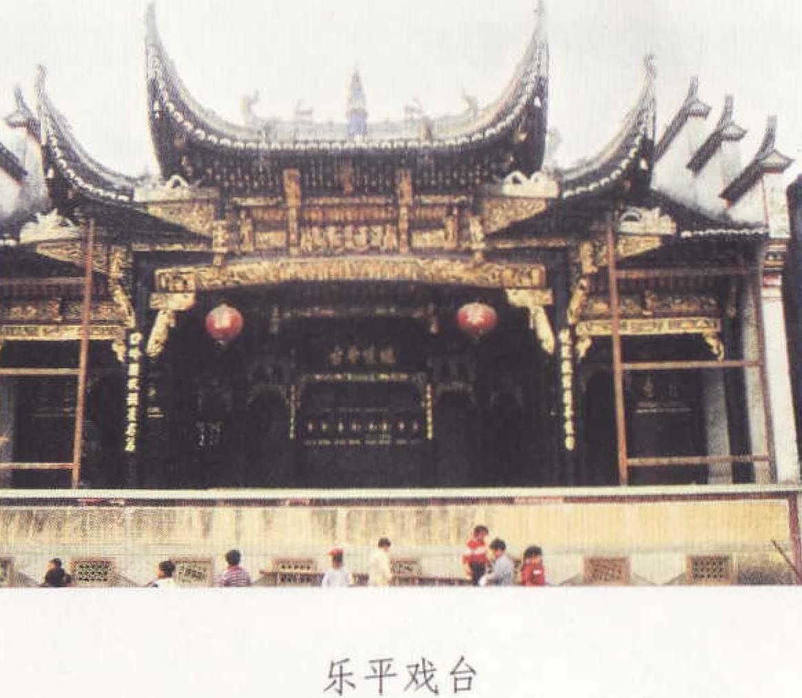 国人知识库—中国古建筑「二十五-戏台」
