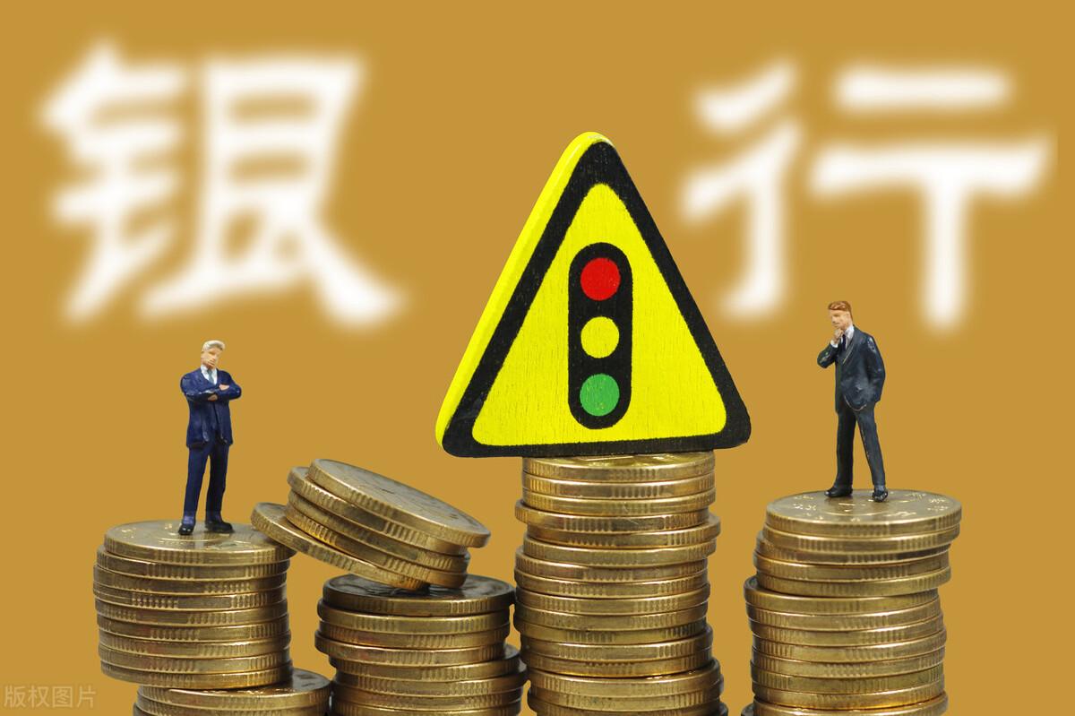大额存款利率下降,吃利息越来越少,引导钱的两大去处