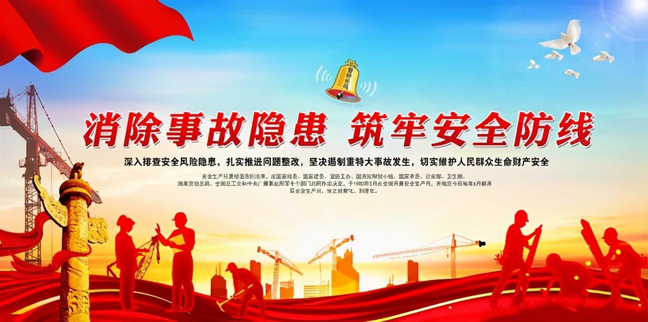 江苏陈涛中心卫生院积极开展安全隐患大排查大整治活动