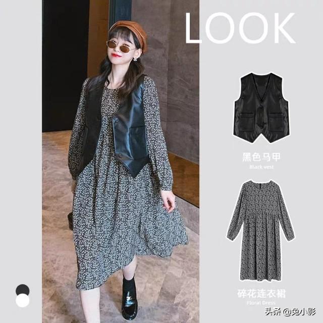 长裙穿搭攻略丨5种气质搭配,帮你轻松搞定御姐风轻熟风和甜美风