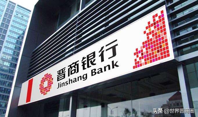 飆升23個位次!2020年晉商銀行直銷銀行綜合排名提升11位
